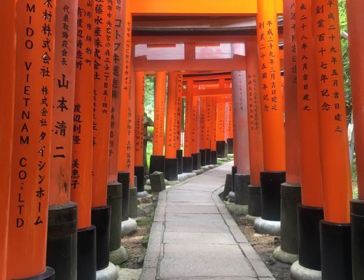 tropicalspirit-tropical-spirit-viaggio-giappone-japan-fushimi-inari